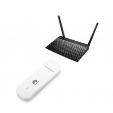 LTE интернет комплект Производительный