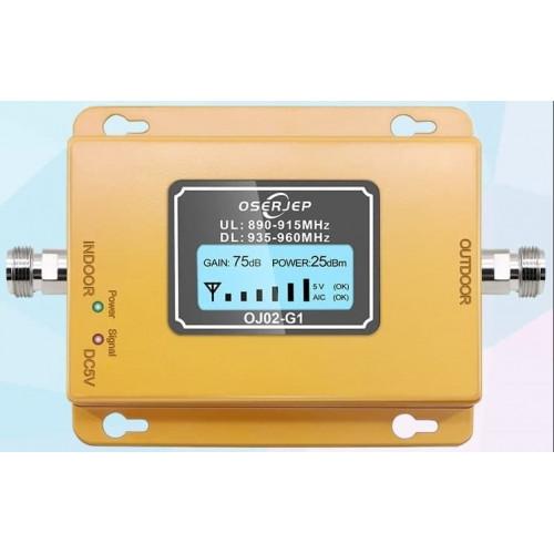 Комплект антенн с усилителем мобильной связи 900 МГц