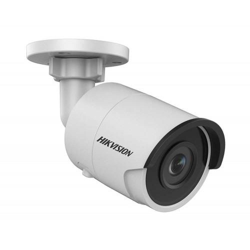 Видеокамера Hikvision DS-2CD2043G0-I (8 ММ) 4 Мп IP