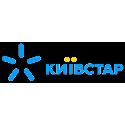 Киевстар тариф Безлимитный