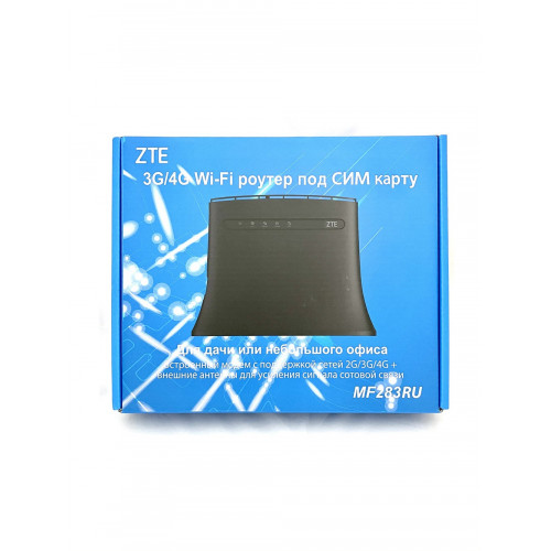Стационарный 4G роутер ZTE MF283U