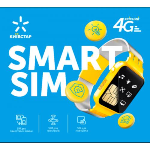 Тариф Киевстар Smart Sim для устройств