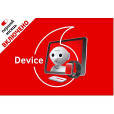 Тариф Vodafone Device для 4G/3G роутеров и модемов