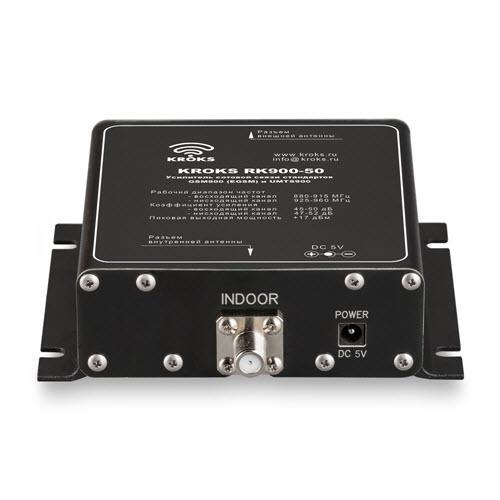Репитер GSM KROKS RK900-50