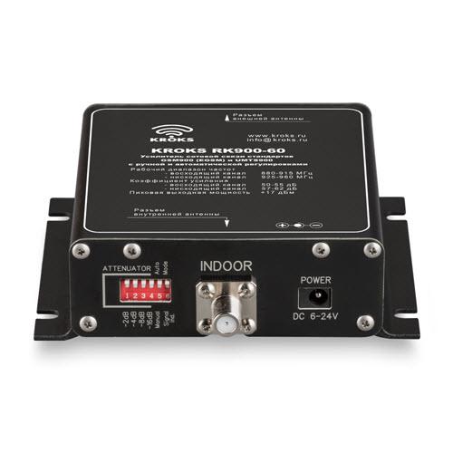 Репитер GSM KROKS RK900-60