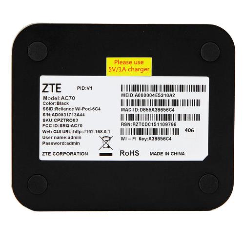 3G роутер ZTE AC70