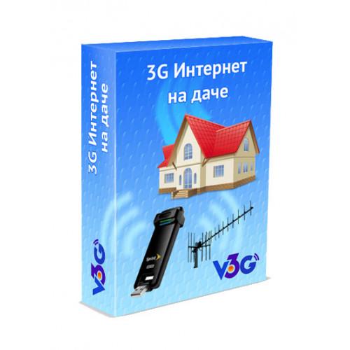Комплект «3G Интернет на даче»