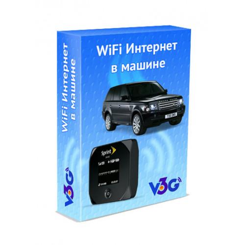 Комплект «3G Интернет в машине»